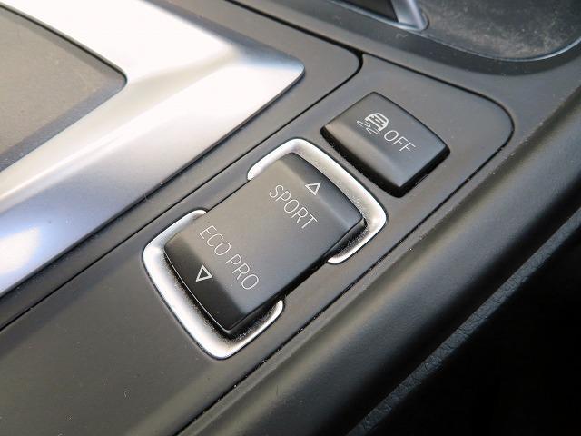 330e Mスポーツ LEDヘッドラント 18AW リアPDC コンフォートアクセス 純正ナビ iDriveナビ リアビューカメラ 純正ETC アクティブ クルーズ コントロール ストップ ゴー レーンチェンジ 認定中古車(12枚目)