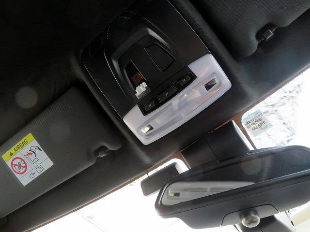 330e Mスポーツ LEDヘッドラント 18AW リアPDC コンフォートアクセス 純正ナビ iDriveナビ リアビューカメラ 純正ETC アクティブ クルーズ コントロール ストップ ゴー レーンチェンジ 認定中古車(23枚目)