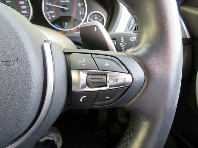 330e Mスポーツ LEDヘッドラント 18AW リアPDC コンフォートアクセス 純正ナビ iDriveナビ リアビューカメラ 純正ETC アクティブ クルーズ コントロール ストップ ゴー レーンチェンジ 認定中古車(26枚目)