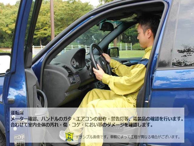 こちらの車両は第三者機関の鑑定師が車両を1台1台チェックしたグー鑑定車です。クルマの状態がわかる鑑定書が付いています。