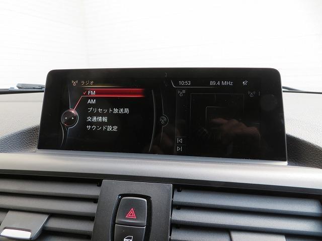 118i スタイル LEDヘッドライト 16AW パーキングサポートPKG リアPDC 純正ナビ iDriveナビ リアビューカメラ 純正ETC レーンディパーチャーウォーニング クルーズコントロール 認定中古車(12枚目)