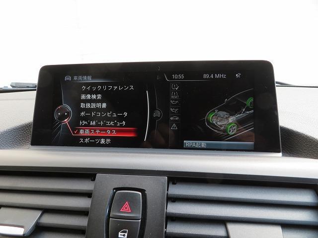 118i スタイル LEDヘッドライト 16AW パーキングサポートPKG リアPDC 純正ナビ iDriveナビ リアビューカメラ 純正ETC レーンディパーチャーウォーニング クルーズコントロール 認定中古車(16枚目)