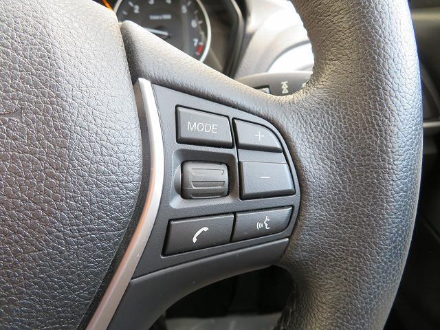 118i スタイル LEDヘッドライト 16AW パーキングサポートPKG リアPDC 純正ナビ iDriveナビ リアビューカメラ 純正ETC レーンディパーチャーウォーニング クルーズコントロール 認定中古車(24枚目)