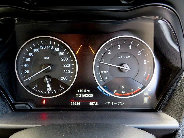 118i スタイル LEDヘッドライト 16AW パーキングサポートPKG リアPDC 純正ナビ iDriveナビ リアビューカメラ 純正ETC レーンディパーチャーウォーニング クルーズコントロール 認定中古車(30枚目)