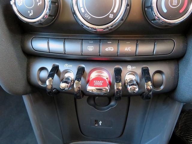 ヴィクトリア LEDヘッドライト 15AW 純正ナビ iDriveナビ 社外ETC 認定中古車(24枚目)