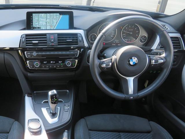 318i Mスポーツ LEDヘッドライト 18AW リアPDC コンフォートアクセス iDriveナビ フルセグ リアビューカメラ レーンチェンジ&ディパーチャーウォーニング クルーズコントロール 認定中古車(7枚目)