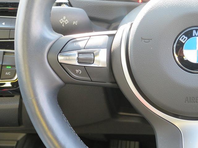 318i Mスポーツ LEDヘッドライト 18AW リアPDC コンフォートアクセス iDriveナビ フルセグ リアビューカメラ レーンチェンジ&ディパーチャーウォーニング クルーズコントロール 認定中古車(9枚目)