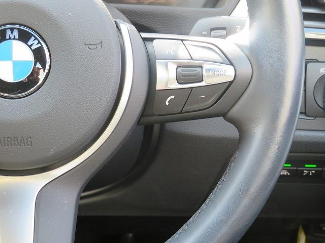 318i Mスポーツ LEDヘッドライト 18AW リアPDC コンフォートアクセス iDriveナビ フルセグ リアビューカメラ レーンチェンジ&ディパーチャーウォーニング クルーズコントロール 認定中古車(10枚目)
