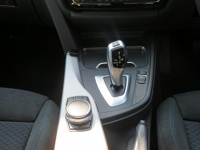 318i Mスポーツ LEDヘッドライト 18AW リアPDC コンフォートアクセス iDriveナビ フルセグ リアビューカメラ レーンチェンジ&ディパーチャーウォーニング クルーズコントロール 認定中古車(22枚目)