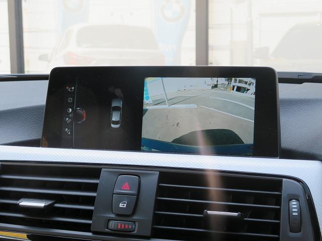 318i Mスポーツ LEDヘッドライト 18AW リアPDC コンフォートアクセス iDriveナビ フルセグ リアビューカメラ レーンチェンジ&ディパーチャーウォーニング クルーズコントロール 認定中古車(24枚目)