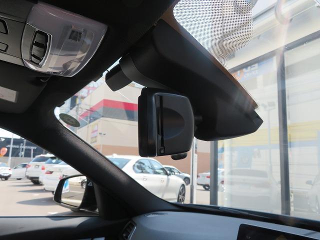 318i Mスポーツ LEDヘッドライト 18AW リアPDC コンフォートアクセス iDriveナビ フルセグ リアビューカメラ レーンチェンジ&ディパーチャーウォーニング クルーズコントロール 認定中古車(32枚目)