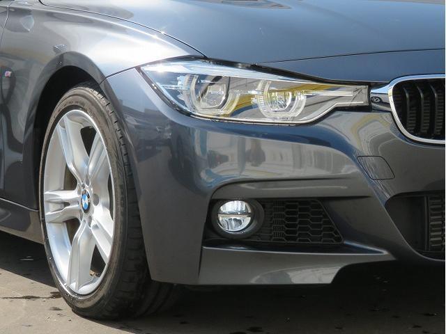 318i Mスポーツ LEDヘッドライト 18AW リアPDC コンフォートアクセス iDriveナビ フルセグ リアビューカメラ レーンチェンジ&ディパーチャーウォーニング クルーズコントロール 認定中古車(37枚目)