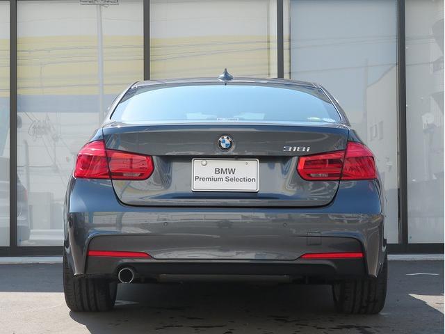 318i Mスポーツ LEDヘッドライト 18AW リアPDC コンフォートアクセス iDriveナビ フルセグ リアビューカメラ レーンチェンジ&ディパーチャーウォーニング クルーズコントロール 認定中古車(43枚目)