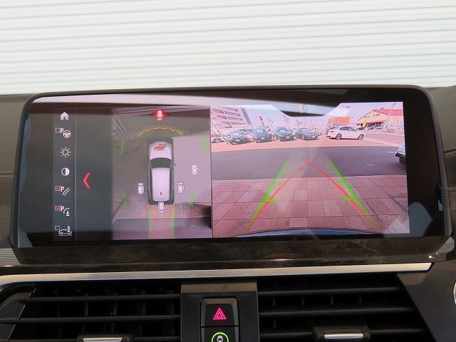 M40d LEDヘッドライト 21AW サンルーフ オートトランク コンフォートアクセス ブラックレザー マルチメーター 純正ナビ トップ リアビューカメラ ハーマンカードン 純正ETC Aクルコン 認定中古車(8枚目)