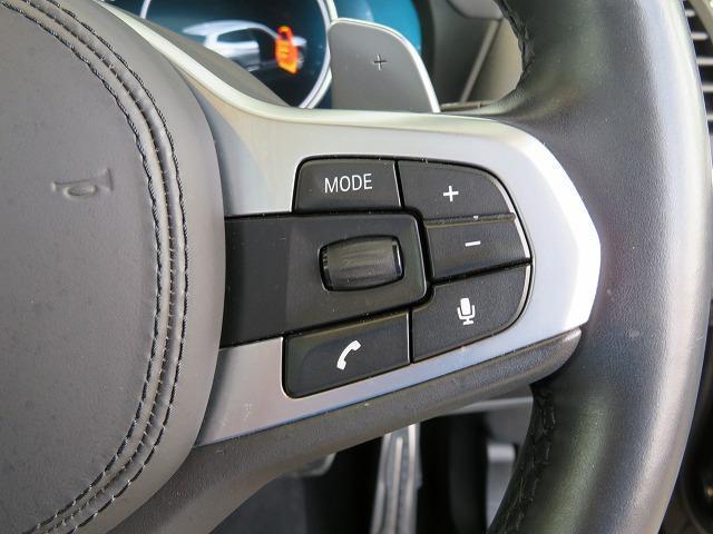 M40d LEDヘッドライト 21AW サンルーフ オートトランク コンフォートアクセス ブラックレザー マルチメーター 純正ナビ トップ リアビューカメラ ハーマンカードン 純正ETC Aクルコン 認定中古車(15枚目)