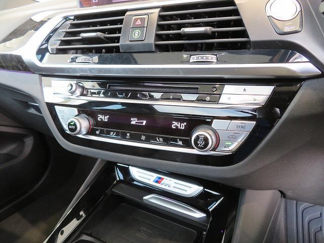 M40d LEDヘッドライト 21AW サンルーフ オートトランク コンフォートアクセス ブラックレザー マルチメーター 純正ナビ トップ リアビューカメラ ハーマンカードン 純正ETC Aクルコン 認定中古車(16枚目)