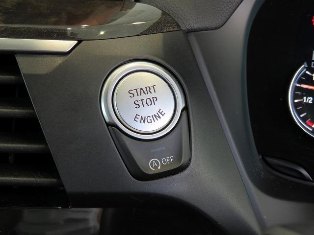 M40d LEDヘッドライト 21AW サンルーフ オートトランク コンフォートアクセス ブラックレザー マルチメーター 純正ナビ トップ リアビューカメラ ハーマンカードン 純正ETC Aクルコン 認定中古車(21枚目)