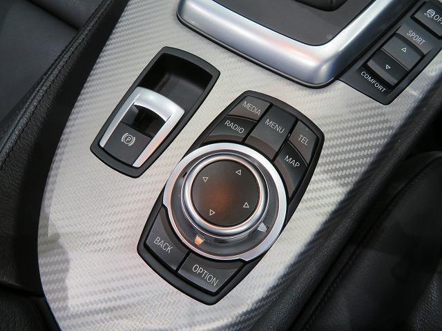 sDrive20i Mスポーツ キセノン 19AW レザーシート ブラックレザー 純正ナビ iDriveナビ 純正ETC 車高調 認定中古車(15枚目)