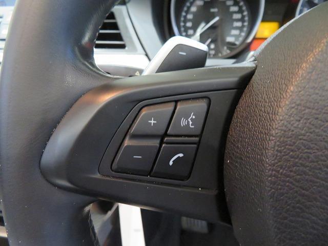 sDrive20i Mスポーツ キセノン 19AW レザーシート ブラックレザー 純正ナビ iDriveナビ 純正ETC 車高調 認定中古車(28枚目)