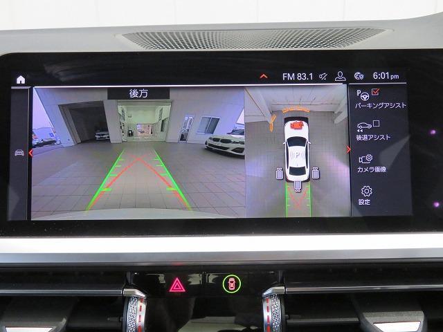 320d xDrive Mスポーツ コンフォートPKG LEDヘッドライト 18AW PDC オートトランク コンフォートアクセス シートヒーター 純正ナビ iDriveナビ トップ リアビューカメラ 純正ETC Aクルコン 認定中古車(8枚目)
