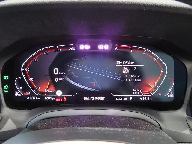 320d xDrive Mスポーツ コンフォートPKG LEDヘッドライト 18AW PDC オートトランク コンフォートアクセス シートヒーター 純正ナビ iDriveナビ トップ リアビューカメラ 純正ETC Aクルコン 認定中古車(10枚目)
