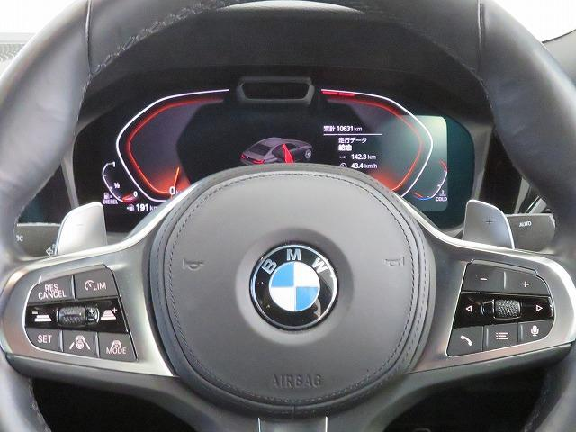 320d xDrive Mスポーツ コンフォートPKG LEDヘッドライト 18AW PDC オートトランク コンフォートアクセス シートヒーター 純正ナビ iDriveナビ トップ リアビューカメラ 純正ETC Aクルコン 認定中古車(11枚目)