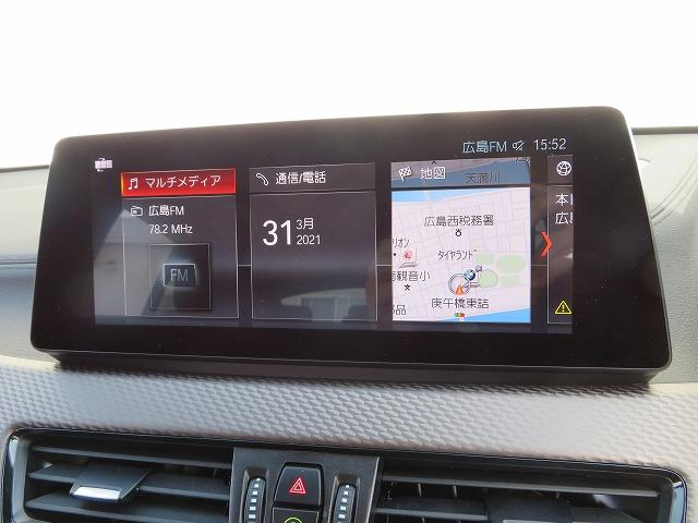 xDrive 18d MスポーツX コンフォートPKG LEDヘッドライト 19AW PDC オートトランク コンフォートアクセス シートヒーター 純正ナビ iDriveナビ リアビューカメラ HUD 純正ETC Aクルコン 認定中古車(8枚目)
