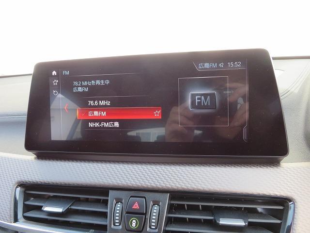 xDrive 18d MスポーツX コンフォートPKG LEDヘッドライト 19AW PDC オートトランク コンフォートアクセス シートヒーター 純正ナビ iDriveナビ リアビューカメラ HUD 純正ETC Aクルコン 認定中古車(10枚目)