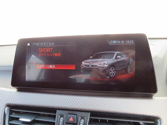 xDrive 18d MスポーツX コンフォートPKG LEDヘッドライト 19AW PDC オートトランク コンフォートアクセス シートヒーター 純正ナビ iDriveナビ リアビューカメラ HUD 純正ETC Aクルコン 認定中古車(11枚目)