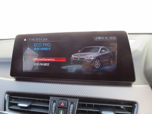 xDrive 18d MスポーツX コンフォートPKG LEDヘッドライト 19AW PDC オートトランク コンフォートアクセス シートヒーター 純正ナビ iDriveナビ リアビューカメラ HUD 純正ETC Aクルコン 認定中古車(12枚目)