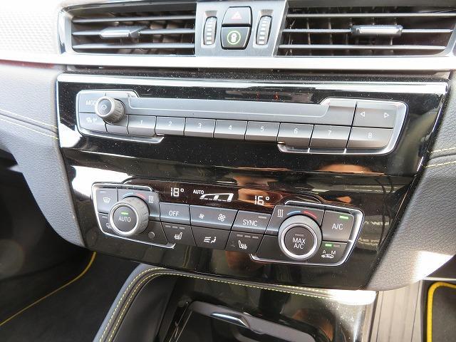 xDrive 18d MスポーツX コンフォートPKG LEDヘッドライト 19AW PDC オートトランク コンフォートアクセス シートヒーター 純正ナビ iDriveナビ リアビューカメラ HUD 純正ETC Aクルコン 認定中古車(14枚目)