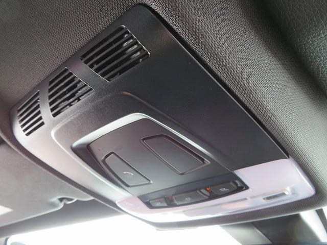 xDrive 18d MスポーツX コンフォートPKG LEDヘッドライト 19AW PDC オートトランク コンフォートアクセス シートヒーター 純正ナビ iDriveナビ リアビューカメラ HUD 純正ETC Aクルコン 認定中古車(22枚目)