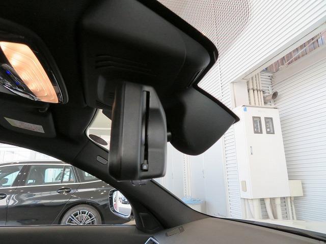 320d xDrive Mスポーツ コンフォートPKG LEDヘッドライト PDC 18AW オートトランク コンフォートアクセス シートヒーター 純正ナビ トップ リアビューカメラ 純正ETC Aクルコン レーンチェンジ 認定中古車(16枚目)