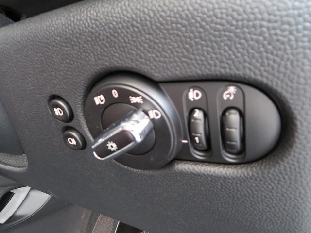 クーパーSD 60イヤーズエディション LEDヘッドライト 17インチアルミ PDC レザーシート 純正ナビ iDriveナビ リアビューカメラ 純正ETC アクティブ クルーズ コントロール ストップゴー クリーンディーゼル 認定中古車(20枚目)