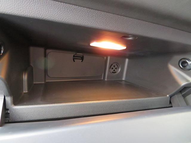クーパーSD 60イヤーズエディション LEDヘッドライト 17インチアルミ PDC レザーシート 純正ナビ iDriveナビ リアビューカメラ 純正ETC アクティブ クルーズ コントロール ストップゴー クリーンディーゼル 認定中古車(21枚目)
