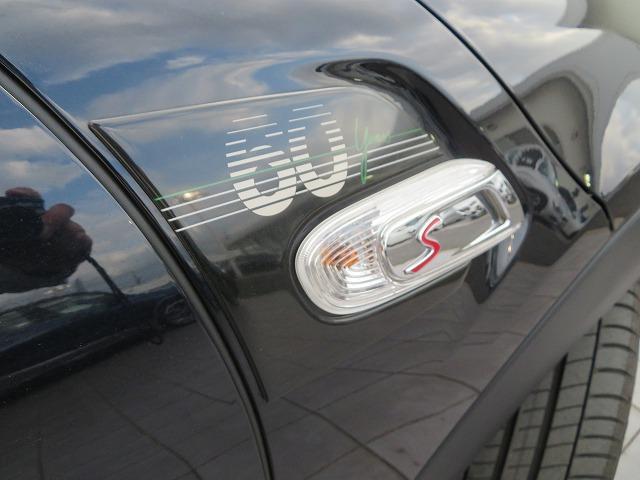 クーパーSD 60イヤーズエディション LEDヘッドライト 17インチアルミ PDC レザーシート 純正ナビ iDriveナビ リアビューカメラ 純正ETC アクティブ クルーズ コントロール ストップゴー クリーンディーゼル 認定中古車(23枚目)