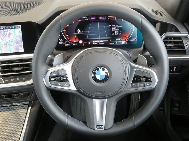 320d xDrive Mスポーツ MS LEDヘッドライト 18AW PDC コンフォートアクセス シートヒーター 純正ナビ iDriveナビ リアビューカメラ 純正ETC アクティブクルーズコントロール 車線逸脱 認定中古車(4枚目)