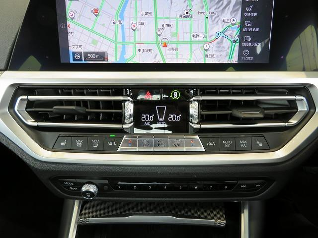 320d xDrive Mスポーツ MS LEDヘッドライト 18AW PDC コンフォートアクセス シートヒーター 純正ナビ iDriveナビ リアビューカメラ 純正ETC アクティブクルーズコントロール 車線逸脱 認定中古車(10枚目)