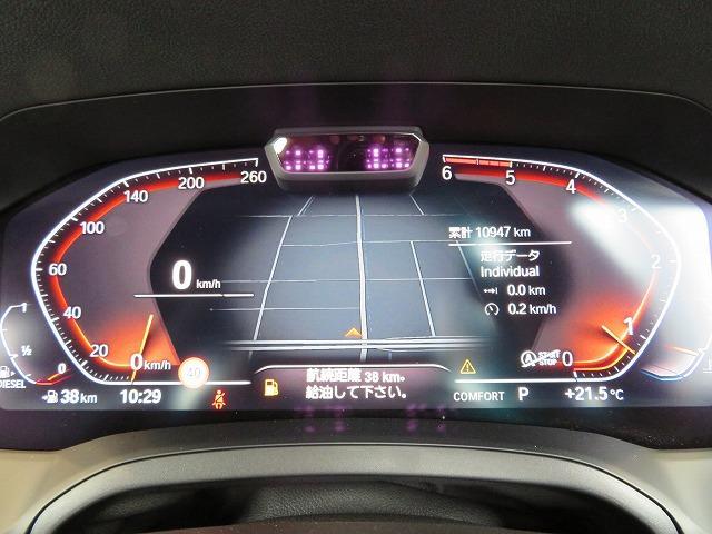 320d xDrive Mスポーツ MS LEDヘッドライト 18AW PDC コンフォートアクセス シートヒーター 純正ナビ iDriveナビ リアビューカメラ 純正ETC アクティブクルーズコントロール 車線逸脱 認定中古車(11枚目)
