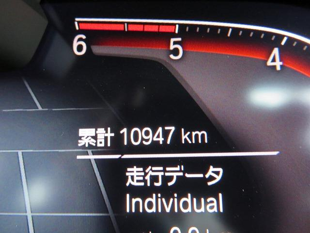 320d xDrive Mスポーツ MS LEDヘッドライト 18AW PDC コンフォートアクセス シートヒーター 純正ナビ iDriveナビ リアビューカメラ 純正ETC アクティブクルーズコントロール 車線逸脱 認定中古車(12枚目)