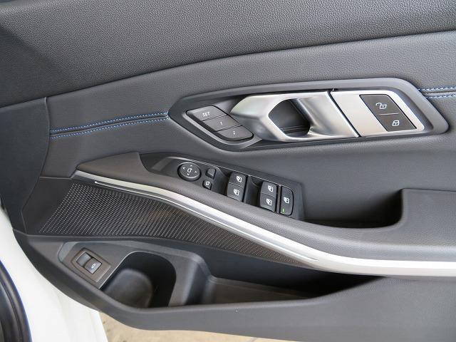 320d xDrive Mスポーツ MS LEDヘッドライト 18AW PDC コンフォートアクセス シートヒーター 純正ナビ iDriveナビ リアビューカメラ 純正ETC アクティブクルーズコントロール 車線逸脱 認定中古車(17枚目)
