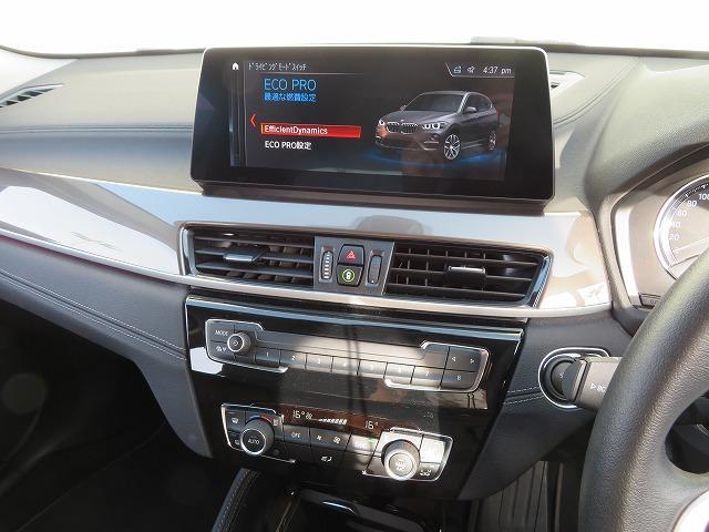 sDrive 18i xライン コンフォートPKG LEDヘッドライト 18AW PDC オートトランク 純正ナビ Bカメラ アクティブクルーズコントロール ストップ&ゴー レーンディパーチャーウォーニング 認定中古車(11枚目)