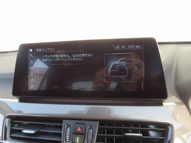 sDrive 18i xライン コンフォートPKG LEDヘッドライト 18AW PDC オートトランク 純正ナビ Bカメラ アクティブクルーズコントロール ストップ&ゴー レーンディパーチャーウォーニング 認定中古車(12枚目)
