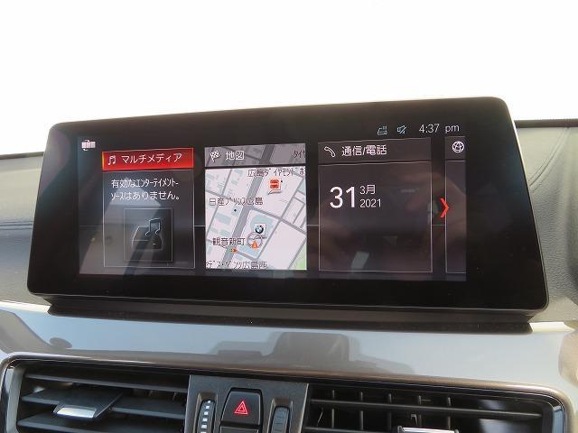 sDrive 18i xライン コンフォートPKG LEDヘッドライト 18AW PDC オートトランク 純正ナビ Bカメラ アクティブクルーズコントロール ストップ&ゴー レーンディパーチャーウォーニング 認定中古車(15枚目)