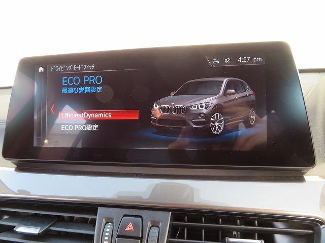 sDrive 18i xライン コンフォートPKG LEDヘッドライト 18AW PDC オートトランク 純正ナビ Bカメラ アクティブクルーズコントロール ストップ&ゴー レーンディパーチャーウォーニング 認定中古車(16枚目)
