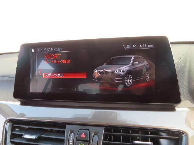 sDrive 18i xライン コンフォートPKG LEDヘッドライト 18AW PDC オートトランク 純正ナビ Bカメラ アクティブクルーズコントロール ストップ&ゴー レーンディパーチャーウォーニング 認定中古車(17枚目)