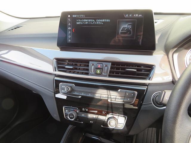 sDrive 18i xライン コンフォートPKG LEDヘッドライト 18AW PDC オートトランク 純正ナビ Bカメラ アクティブクルーズコントロール ストップ&ゴー レーンディパーチャーウォーニング 認定中古車(18枚目)