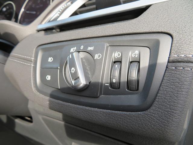 sDrive 18i xライン コンフォートPKG LEDヘッドライト 18AW PDC オートトランク 純正ナビ Bカメラ アクティブクルーズコントロール ストップ&ゴー レーンディパーチャーウォーニング 認定中古車(23枚目)