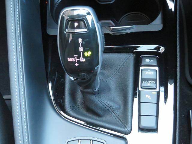 sDrive 18i xライン コンフォートPKG LEDヘッドライト 18AW PDC オートトランク コンフォートアクセス 純正ナビ iDriveナビ リアビューカメラ 純正ETC レーンディパーチャーウォーニング 認定中古車(10枚目)
