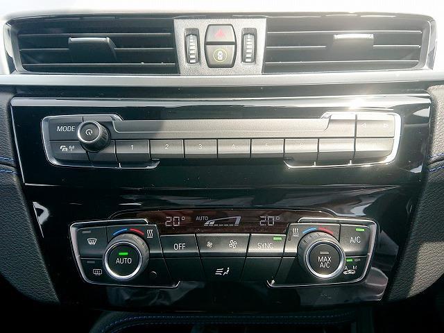 xDrive 18d Mスポーツ LEDライト 18AW PDC オートトランク スマートキー 純正ナビ Bカメラ レーンディパーチャーウォーニング 認定中古車(17枚目)